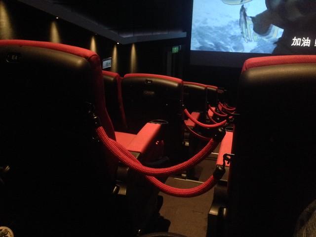 4DX 戲院