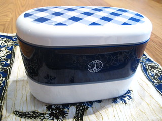 side view - new bento box :)