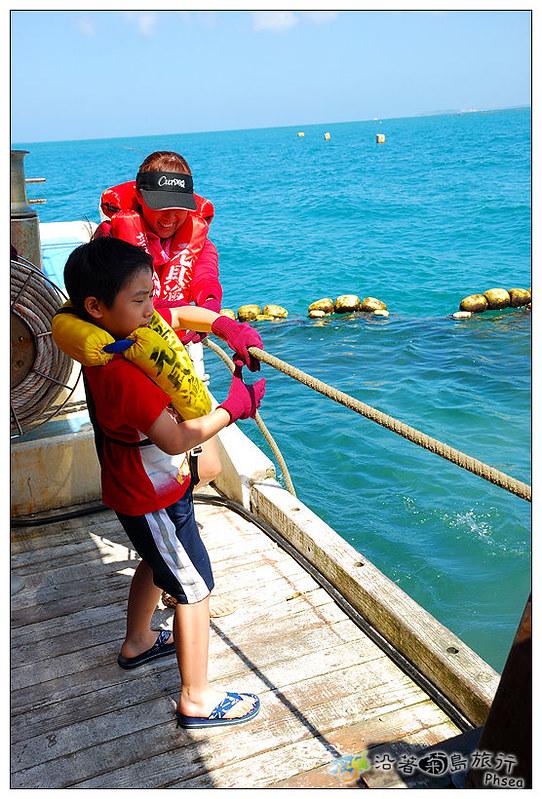 2013元貝休閒漁業_23