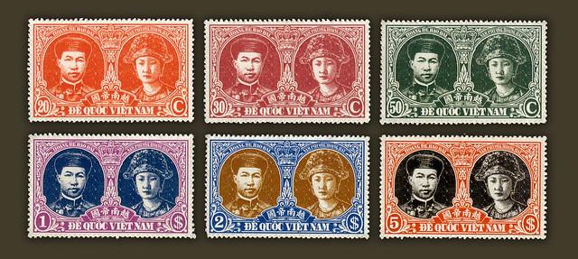 1945  ĐẾ QUỐC VIỆT NAM - Hoàng đế Bảo Đại & Nam Phương Hoàng Hậu (mẫu tem in thử)
