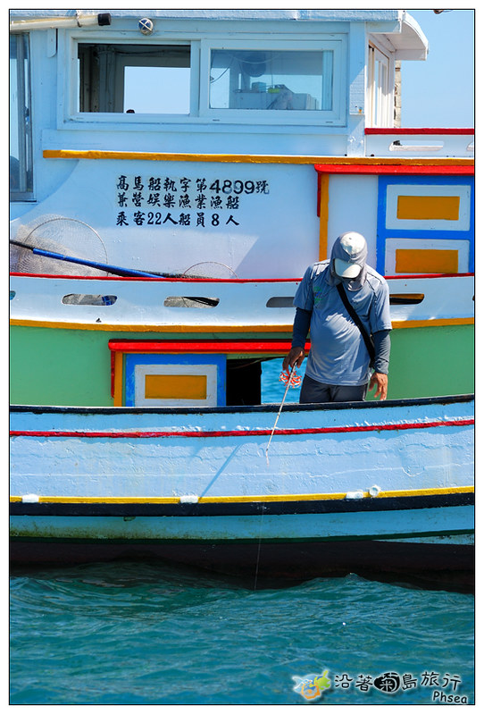 2013歐船長東海休閒漁業_127