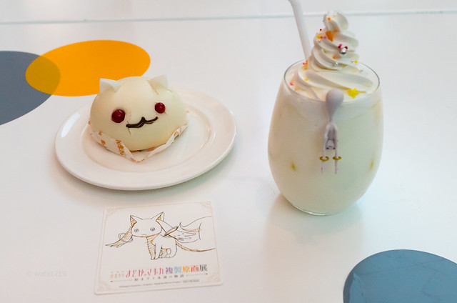 White chocolate of Kyubey