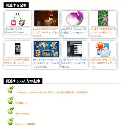 スクリーンショット 2013-12-16 0.02.07