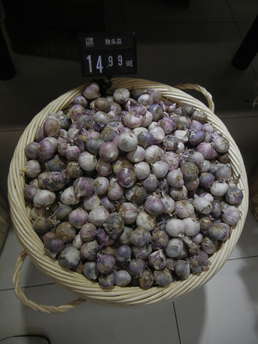 DSCN9602 _ Garlic, Supermarket, Shenyang, China