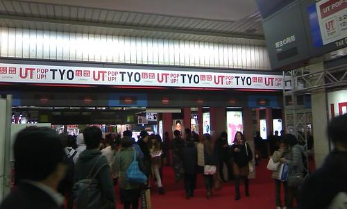 250330渋谷駅 (3)