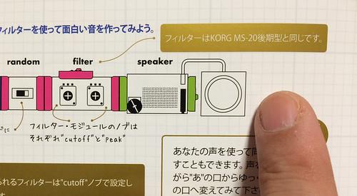 KORG littleBits MS-20 filter