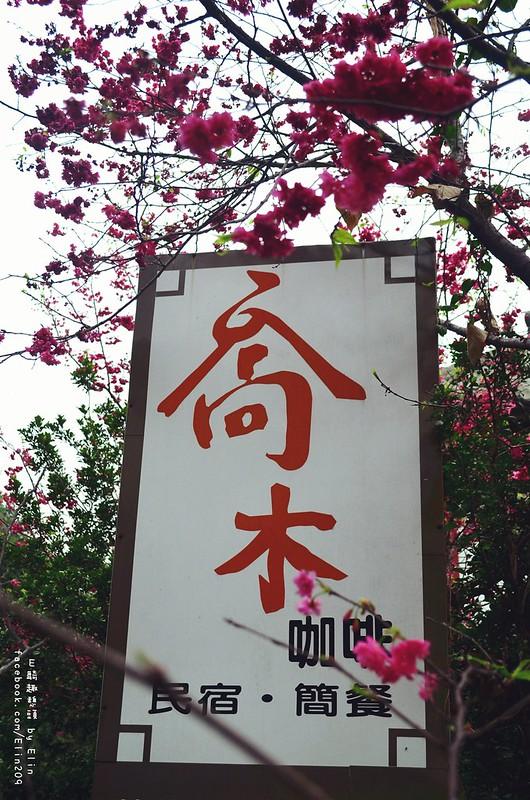 櫻 (4)