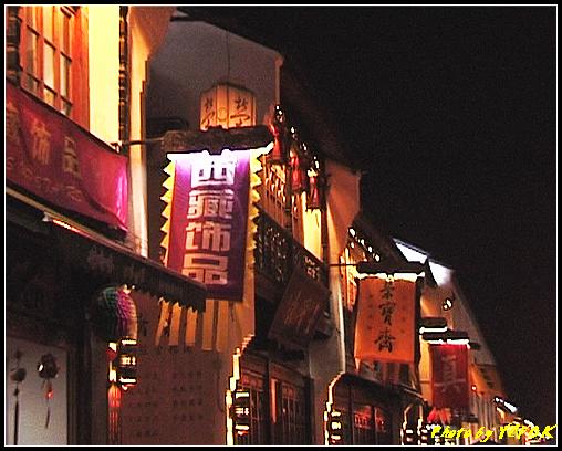 杭州 吳山天風景區 (清河坊) - 078 (夜景)