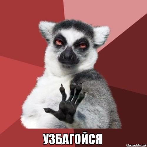рецепт бисквита - Кокосовый бисквит с клубничным пюре. Подробное описание технологии приготовления и пошаговые фотографии | horoshogromko.ru