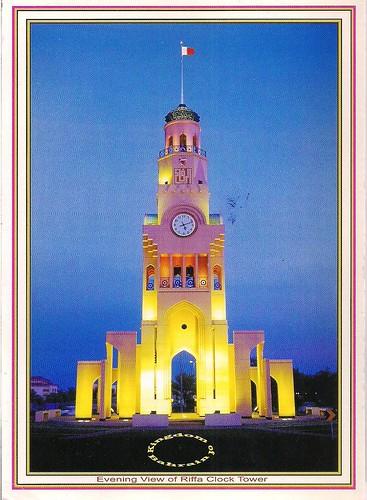 Bahrain01