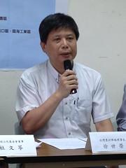 台灣農村陣線理事長徐世榮。