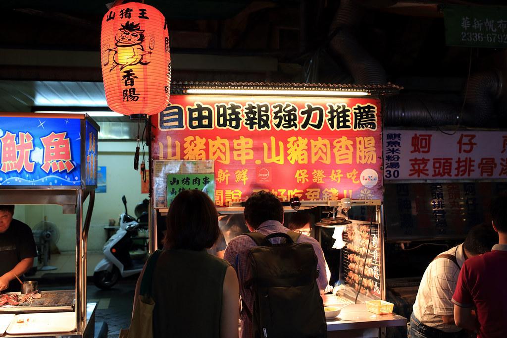 20150723萬華-山豬王香腸、肉串 (1)