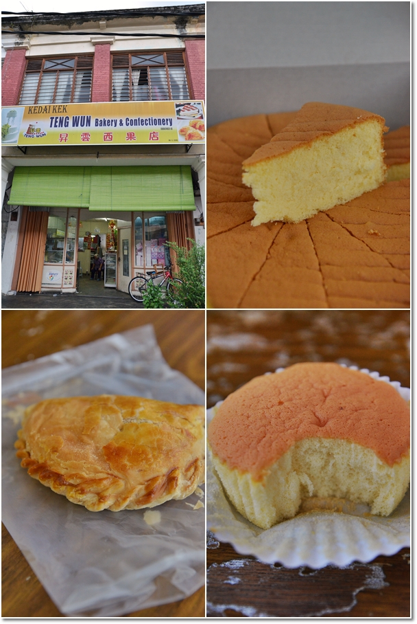 Teng Wun Bakery @ Kuala Kubu Bharu
