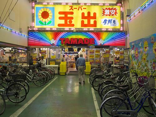 大阪ツアー-32
