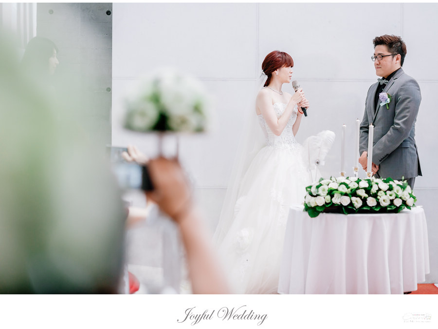 Gaven & Phoebe 婚禮記錄_00030