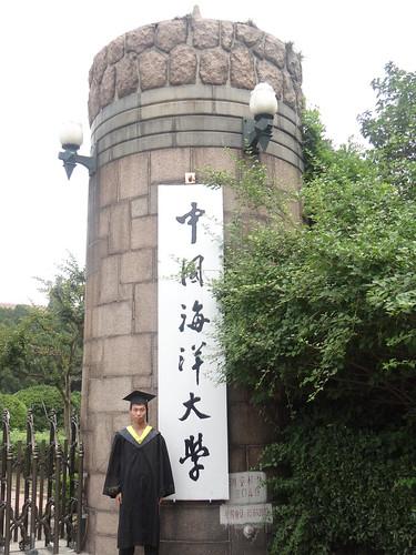 毕业照_海大鱼山校区 (5)