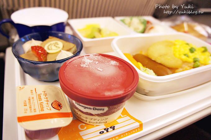全部尺寸 | 松山机场日本航空飞机餐 | flickr - 相片