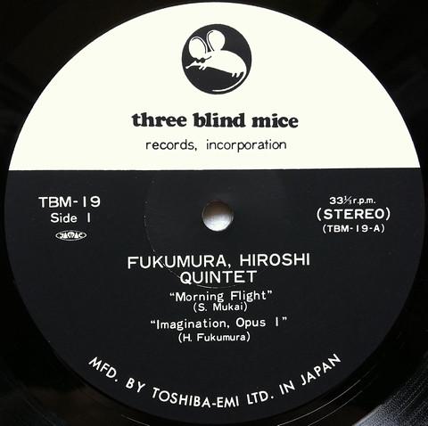 Hiroshi+Fukumura+Quintet