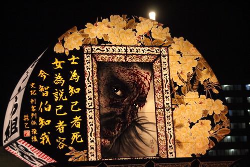 Hirosaki Neputa 20130802
