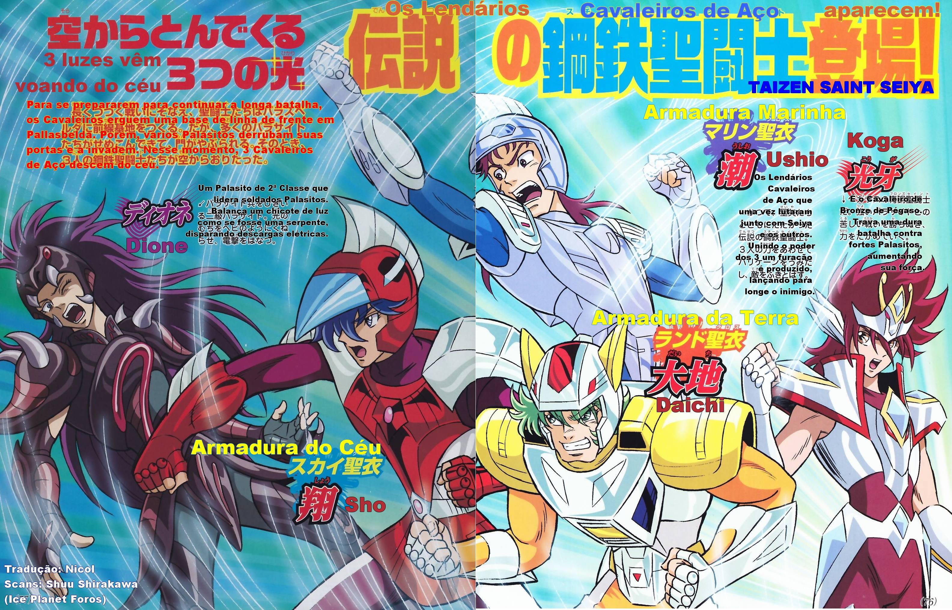 Saint Seiya Omega Episode 37