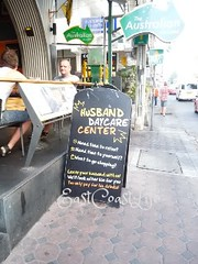 Husband Day Centre