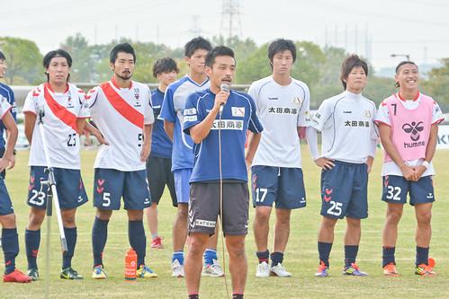 2013.10.05 東海リーグ第3節 vsトヨタ蹴球団-2328
