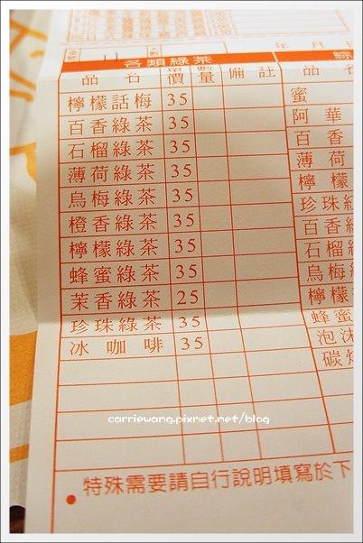 偈亭小火鍋 (7)