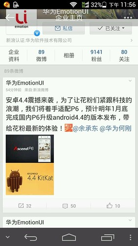 Android 4.4 для Huawei Ascend P6