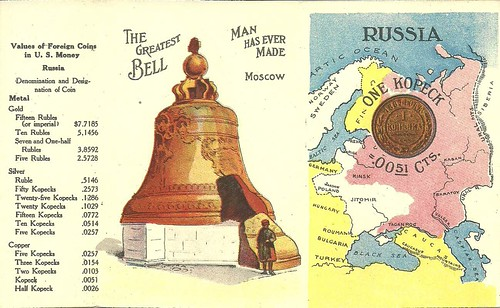 Story of MOney Card - Russia side2