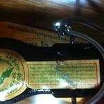 ベルギービール大好き!! エルゼルワーズ・ブロンシュ・デ・セシス Ellezelloise Blanche des Saisis