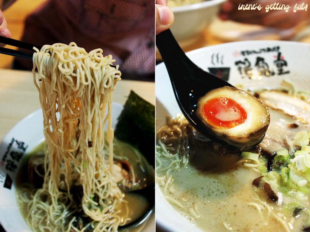 tsurukamedou-noodles-egg