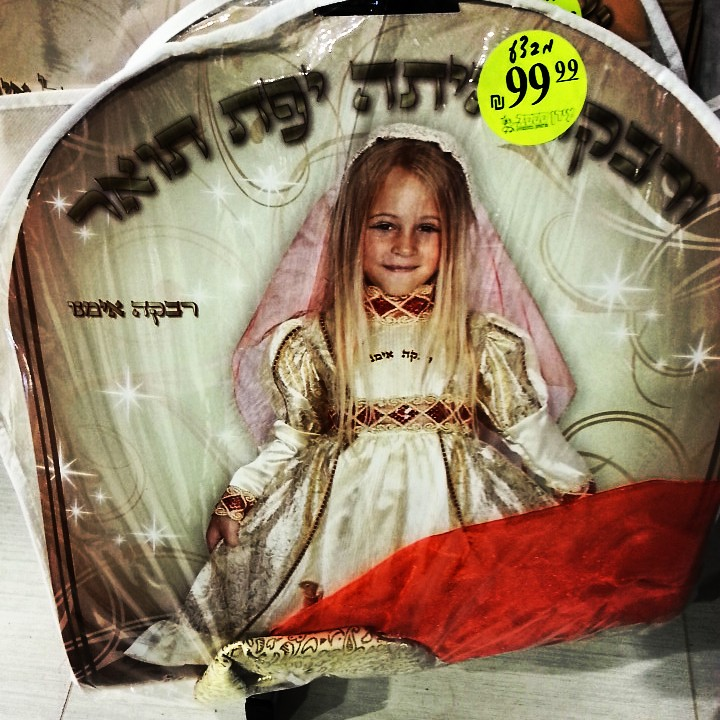 Rivka Purim Costume