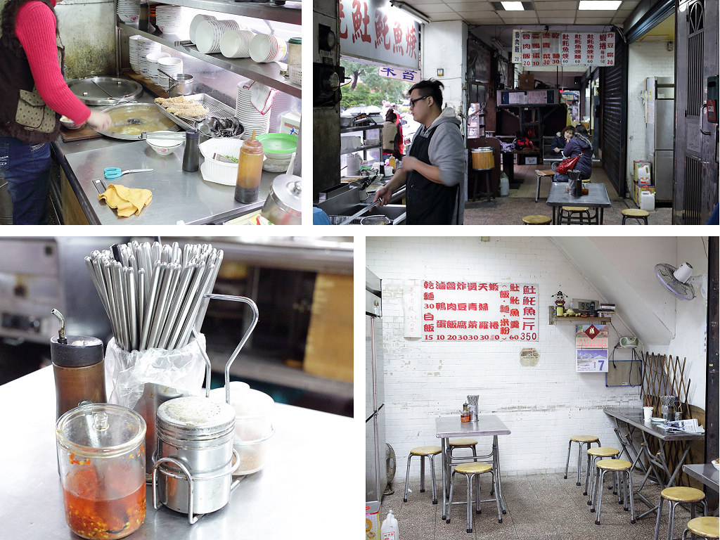 20140109大同-民樂街紅燒土魠魚羹 (2)