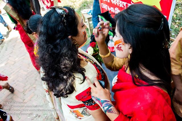Pohela Boishakh 3