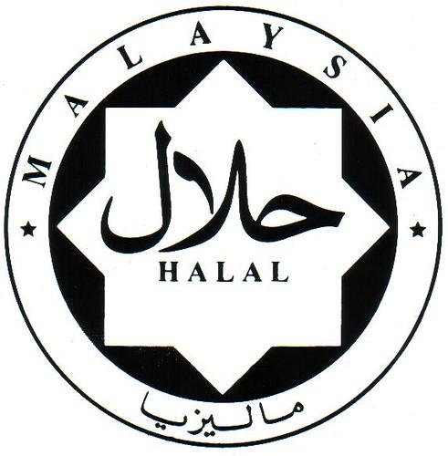 halal malaysia label