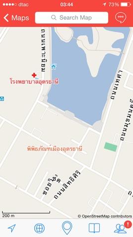 City Maps 2Go Pro