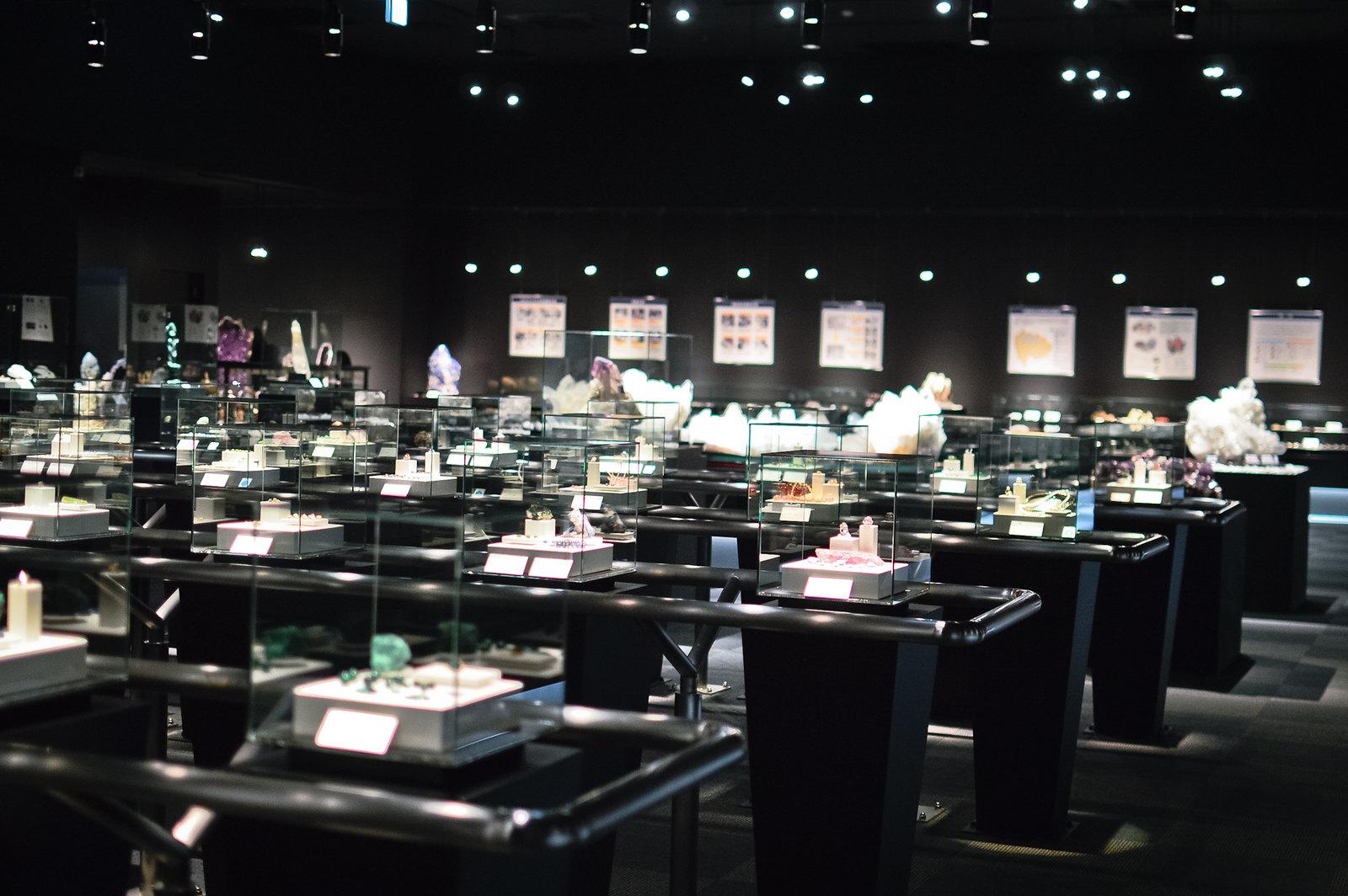 Yamanashi Gem Museum