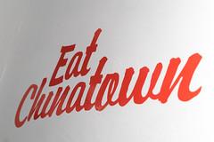 Eat Chinatown