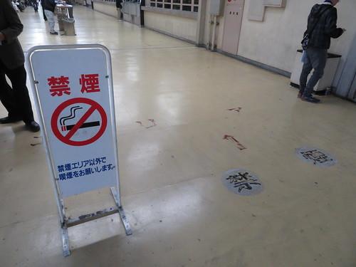 佐賀競馬場の禁煙ゾーン