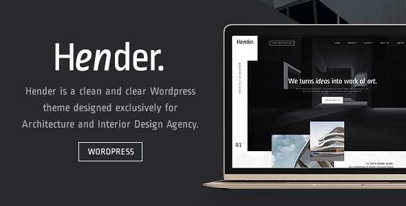 Hender WordPress Theme free download