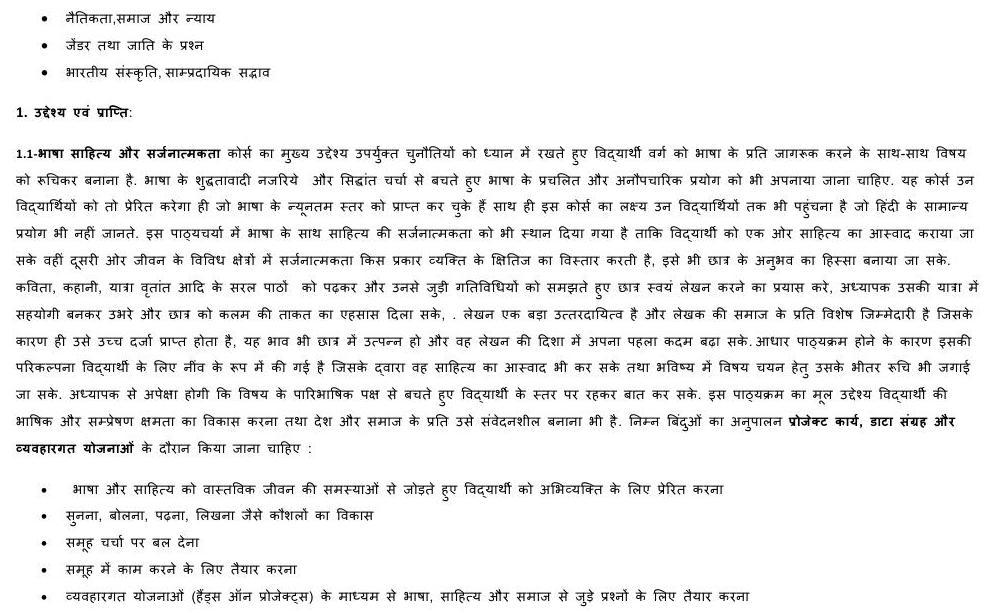 DU Foundation Course Syllabus - Language, Literature, and Creativity –I (Hindi)