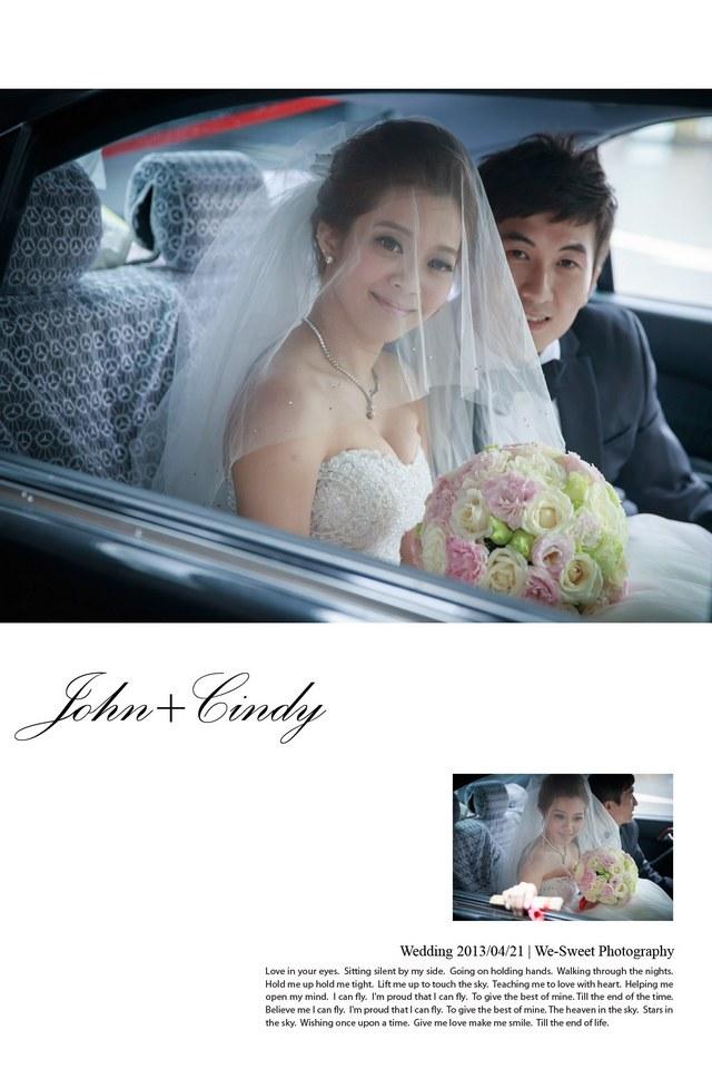 喜恩婚禮記錄-0036.jpg