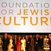 2013 Jewish Cultural Achievement Awards