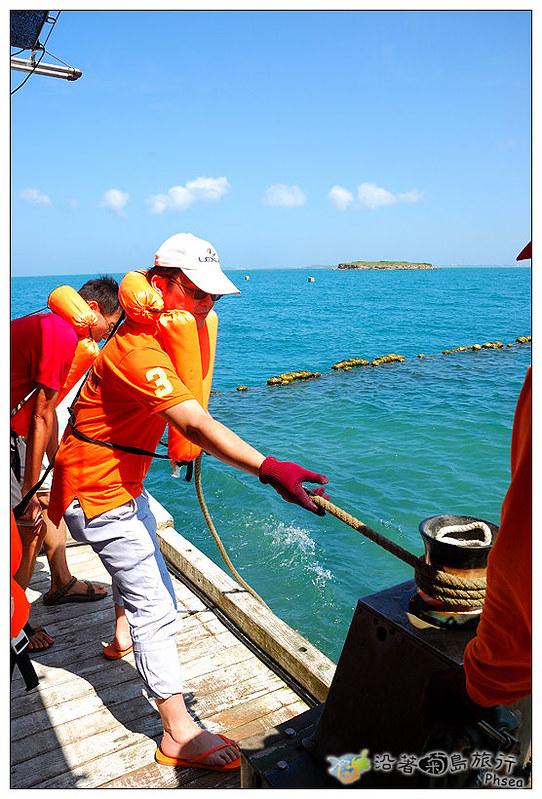 2013元貝休閒漁業_19