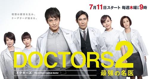 doctors_2