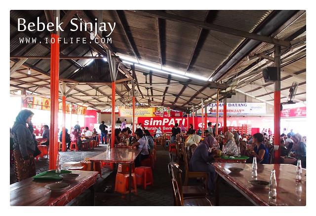 tempat makan bebek sinjay madura