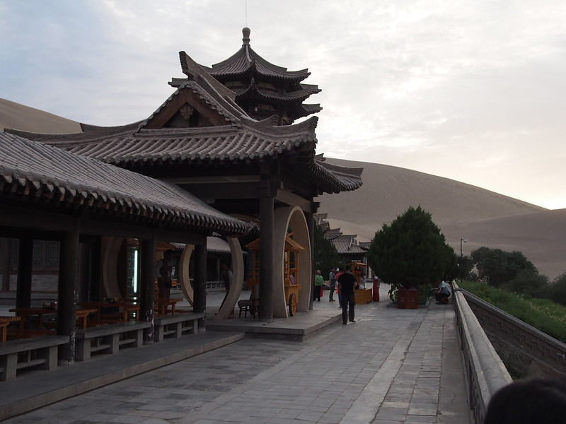 QH03a dunhuang P8220141