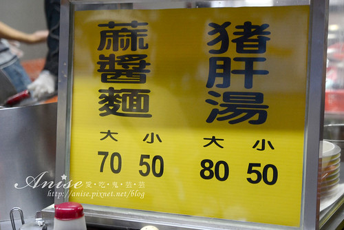 陳豬肝湯_003.jpg