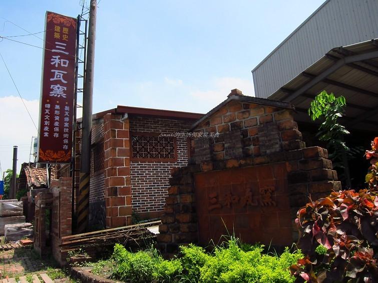 大樹,瓦窯,舊鐵橋,高雄 @Amanda生活美食料理