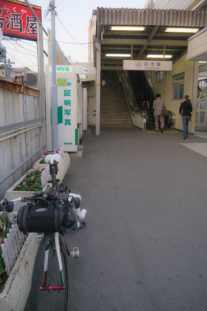 P1010724.jpg